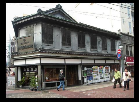 Nagasaki_2