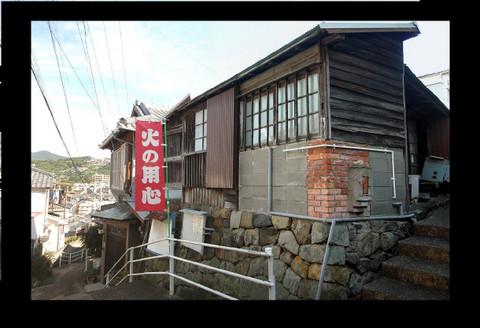 Nagasaki_5