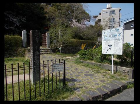 Nagasaki_b18