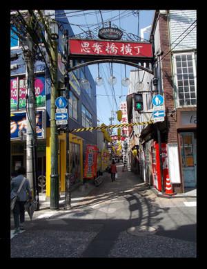 Nagasaki_b33