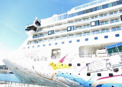 Nagasaki_port10