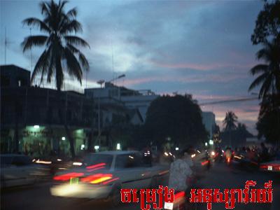 Pnom_penh