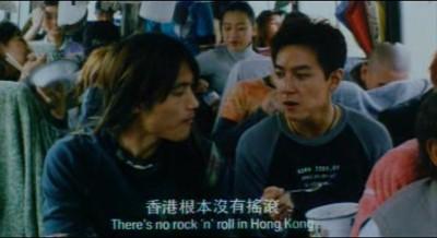 Beijing_rock_5