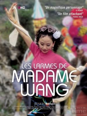 Madam_wang_1_2