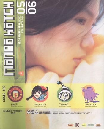 Manga_4