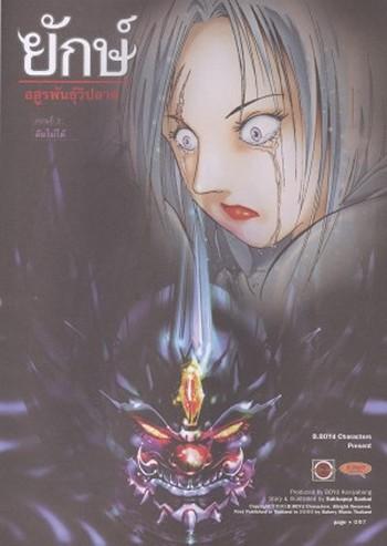 Manga_9