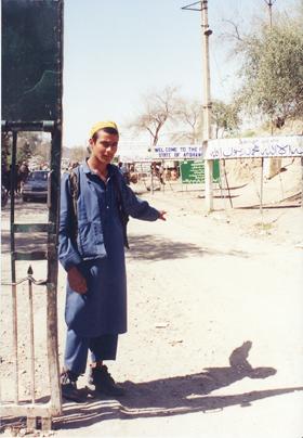 Afghan_gate