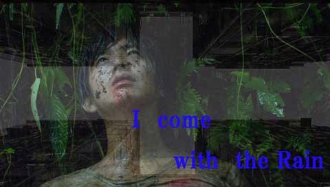 With_the_rain_1