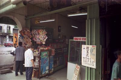 Chinatown_km_1