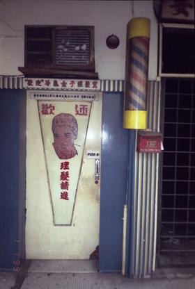Chinatown_km_5