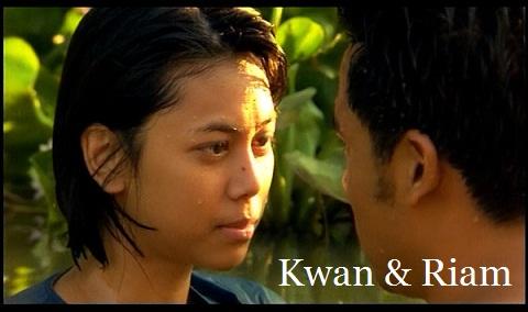 Kwanriam_5