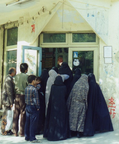 Isfahan_a