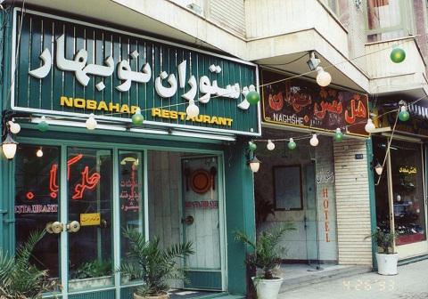 Isfahan_b