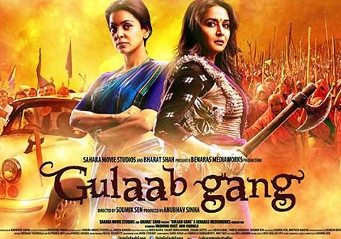 Gulaab_gang_3