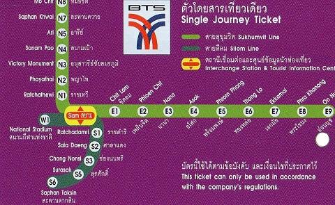 Thai_tc