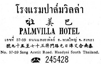 Thai_nc