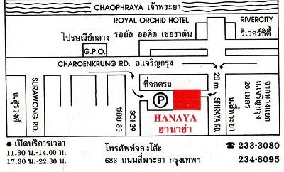 Thai_nc_2