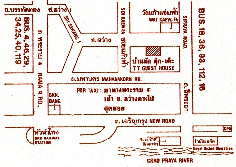 Thai_nc_f
