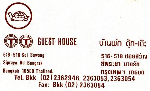Thai_nc_g