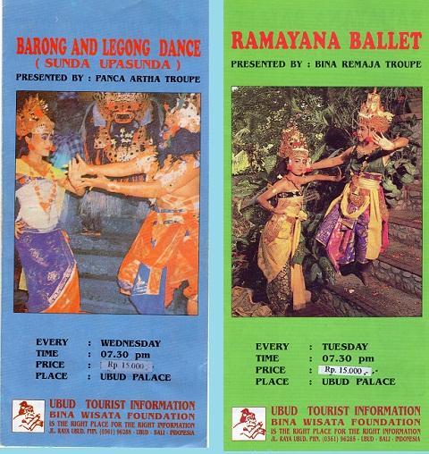 Bali_dance_2