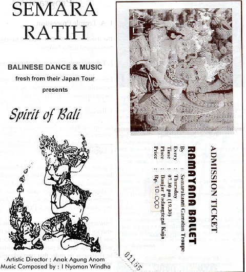 Bali_dance_3