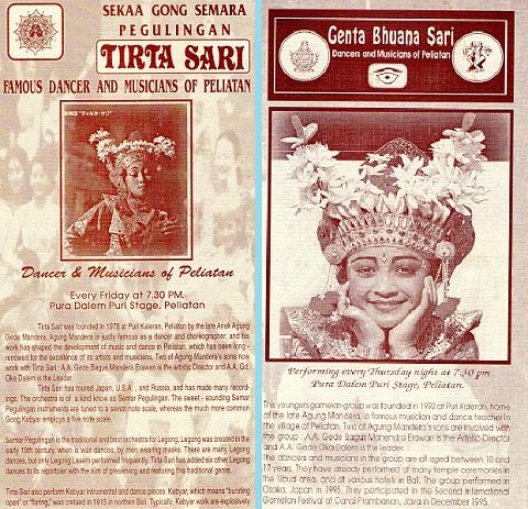 Bali_dance_4