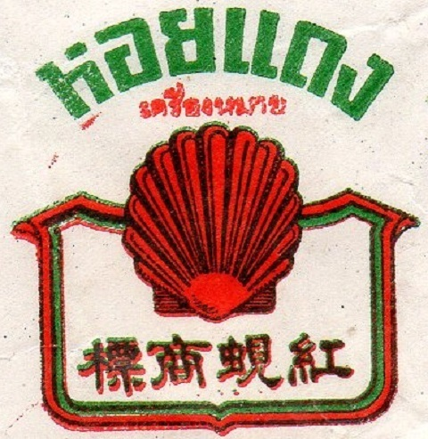 Thai_3