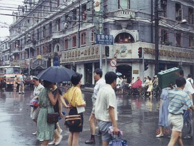 1989年上海 : 旅のはじめ: ヒンドゥ-クシ海峡をこえて